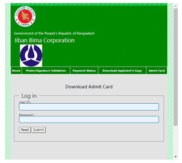 Jiban-Bima-Corporation-Admit-Card-And-Exam-Date-2020