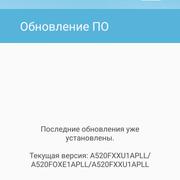 Screenshot-20170215-043310