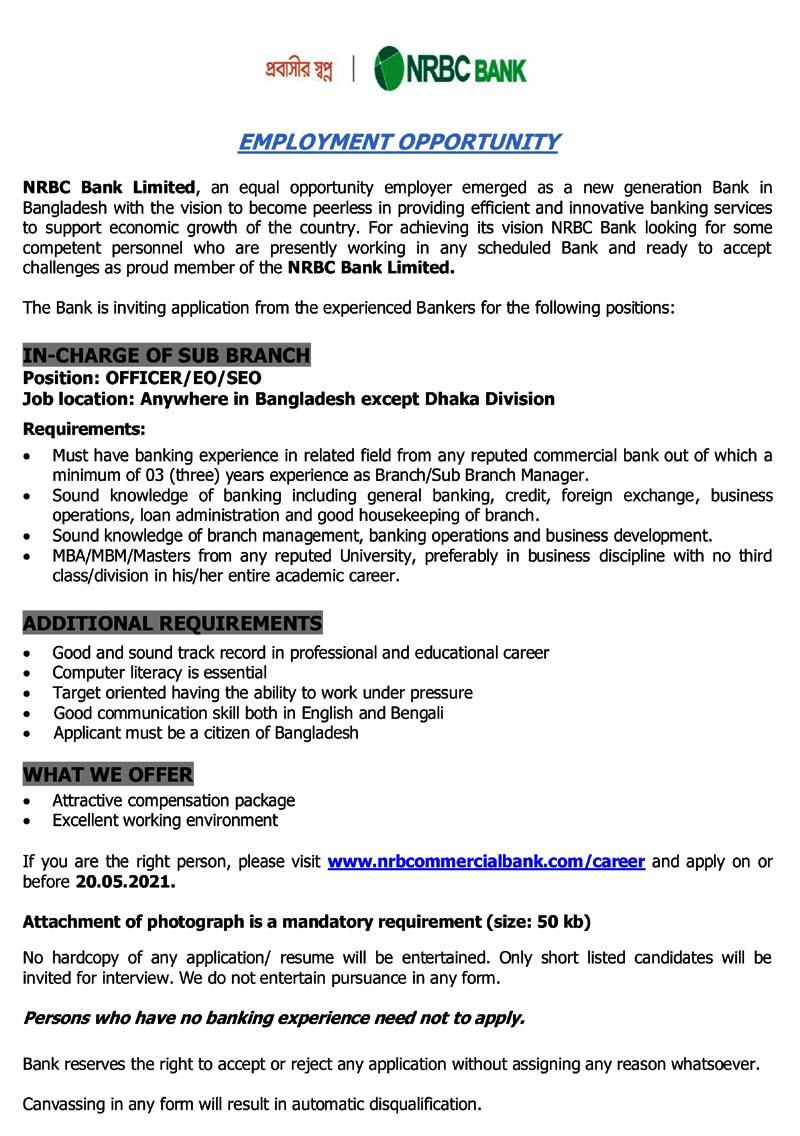 nrbc-bank-job-circular-02-2021