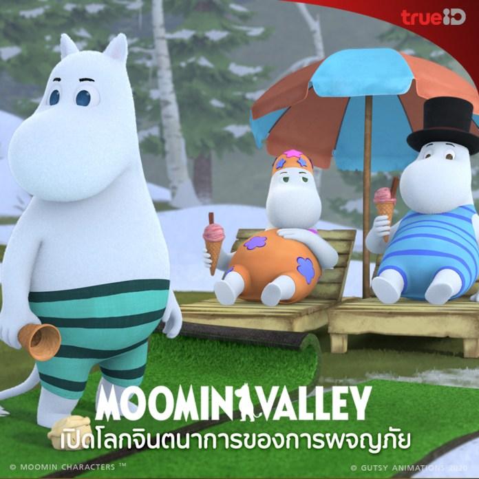 Moomin-Valley-4