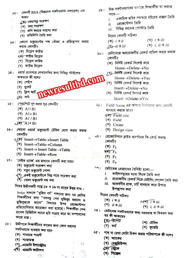 ICT-Exam-02