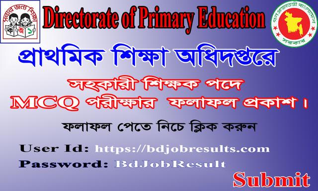 DPE-Exam-Result-2019