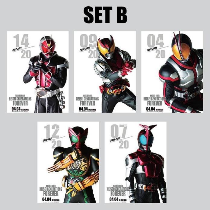 Premium-Kamen-Rider-Forever-2