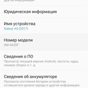 Screenshot-20170215-043334