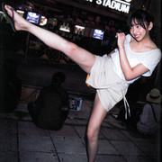 乃木坂46 新内眞衣ファースト写真集 どこにいるの 096