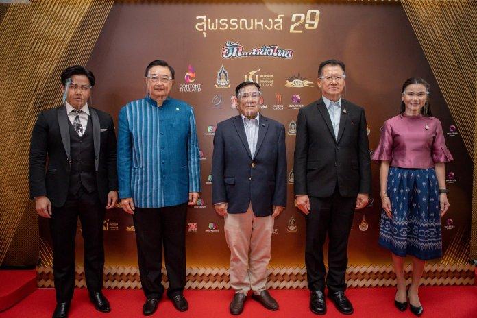 Suphannahong-National-Film-Awards-11