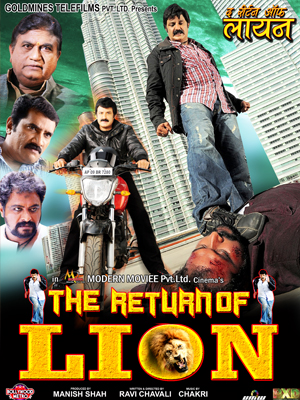 Lion (2021) Bengali Dubbed 720p WEB-DL 850MB Download