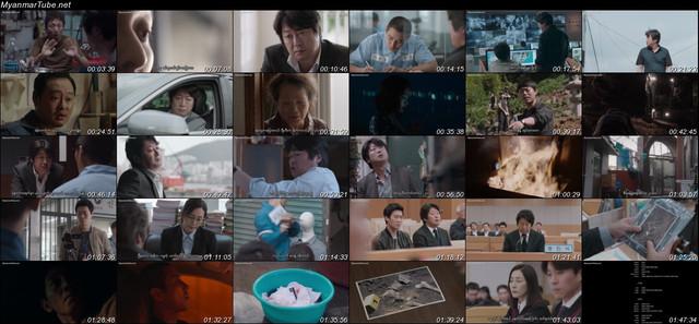 Dark-Figure-Of-Crime-2018-Myanmar-Tube-MP4-720p-AVC