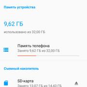 Screenshot-2017-10-01-20-02-58