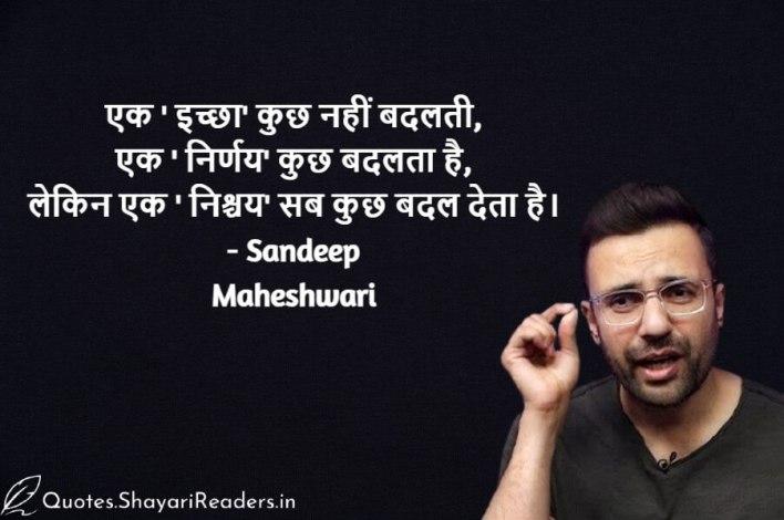 Sandeep Maheshwari Quotes In English Images