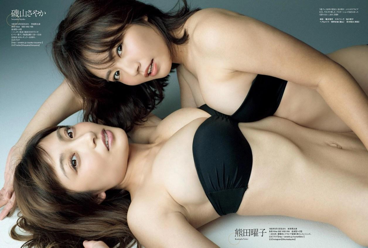 Weekly Playboy NEW YEAR 2017 10-002