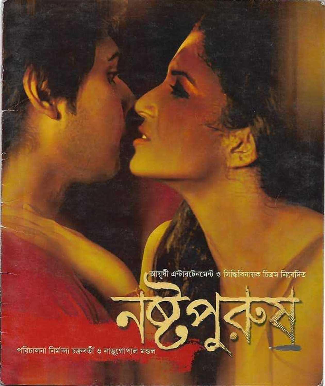 Nosto Purush (2021) Bengali 720p HDRip x264 AAC 800MB ESub