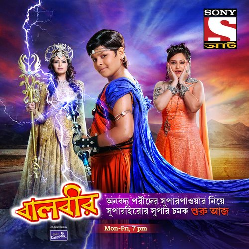 Baal Veer (Bangla) 29th September 2020 (HD) (Epesode 02) Download Zip