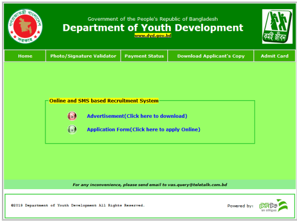DYD job circular