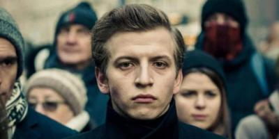 The Hater: Quando The Social Network incontra Mr. Robot in Polonia