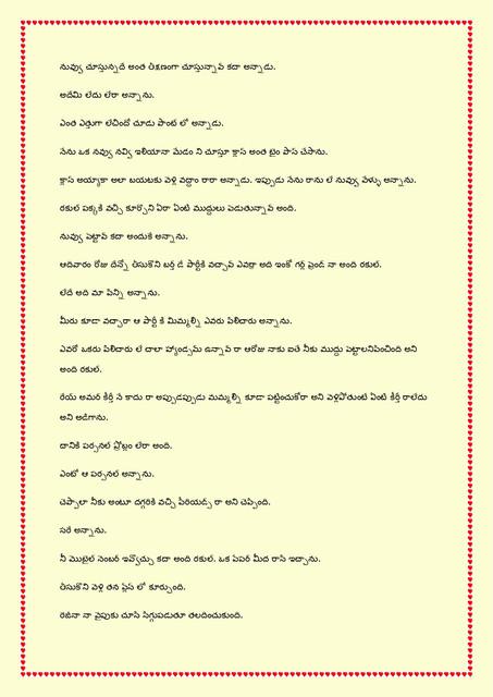 Family-katha-chitram03-page-0034
