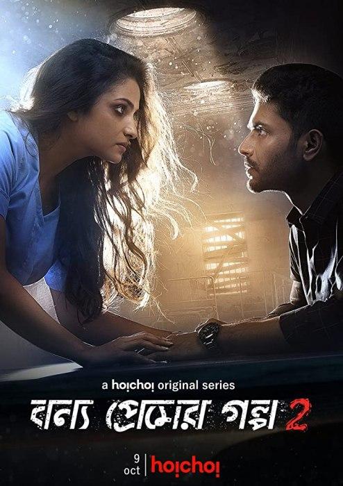 18+Bonyo Premer Golpo 2020 S02 Bengali Web Series 720p HDRip 800MB DL