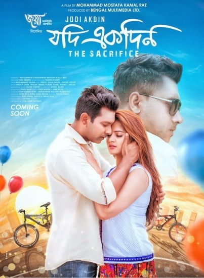 Jodi Ekdin (2019) Bangla 720p Original HDRip