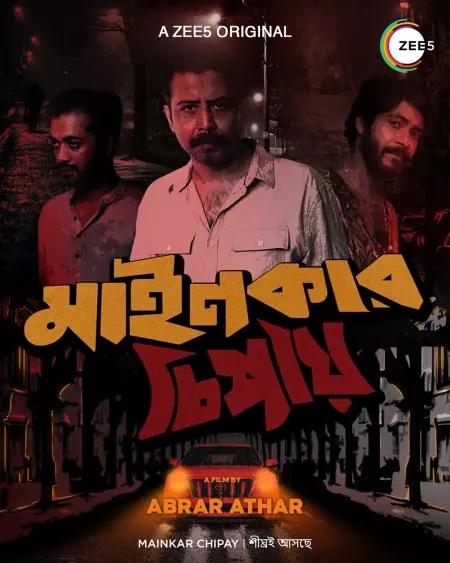 Mainkar-Chipay-2020-Bengali-Zee5-Originals-720p-HDRip-300-MB-Download