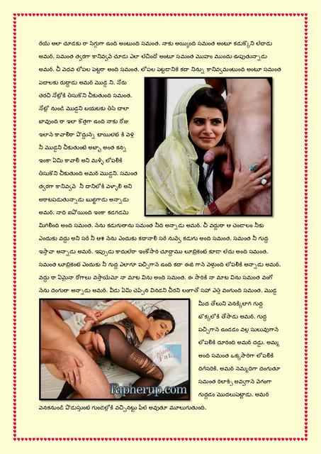 Family-katha-chitram13-page-0003