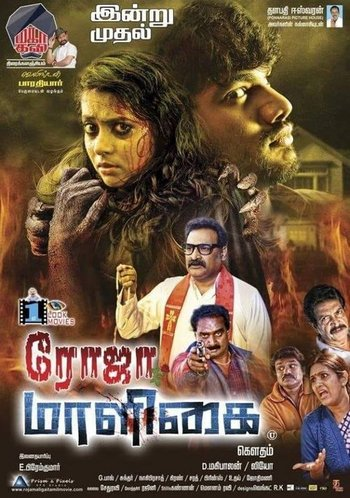 Bhoot Mahal (Roja Maaligai) (2020) Hindi Dubbed 720p HDRip 650MB | 300MB Download