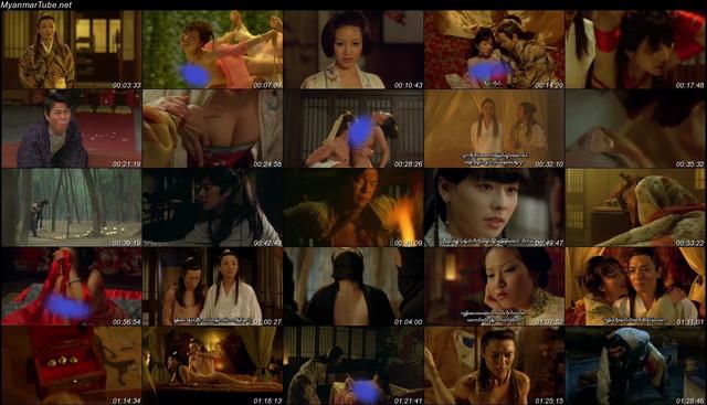 18-The-Forbidden-Legend-Sex-And-Chopsticks-2-2009-720p