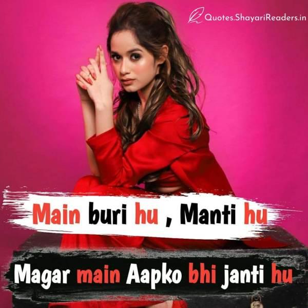 Attitude Quotes For Girls hindi