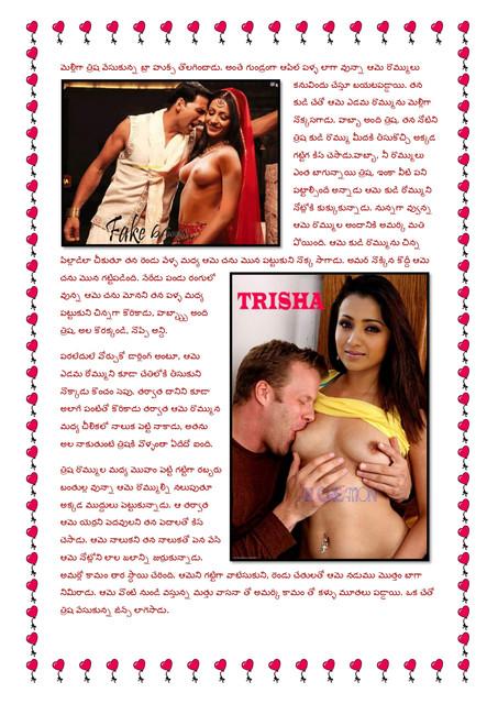 Dubai-Lo-Dengulaata-03-page-0003