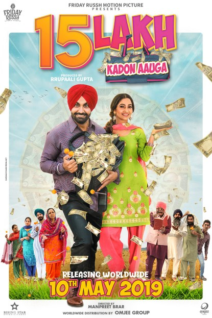 15 Lakh Kado Aauga 2019 Punjabi 720p HDRip ESubs 900MB | 400MB Download