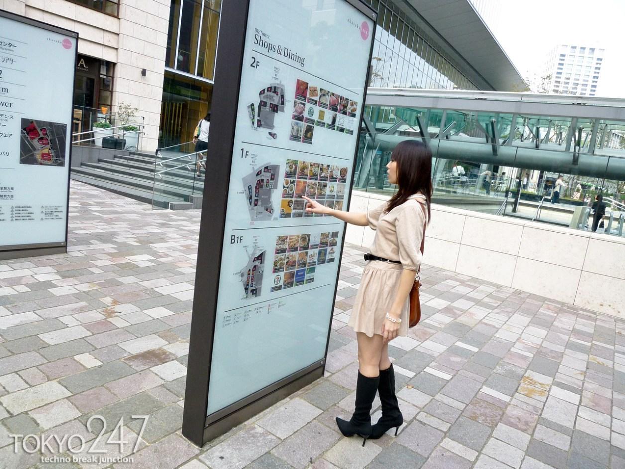 ms-365-Arimura-Chika009