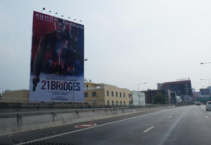 21-Bridges-2