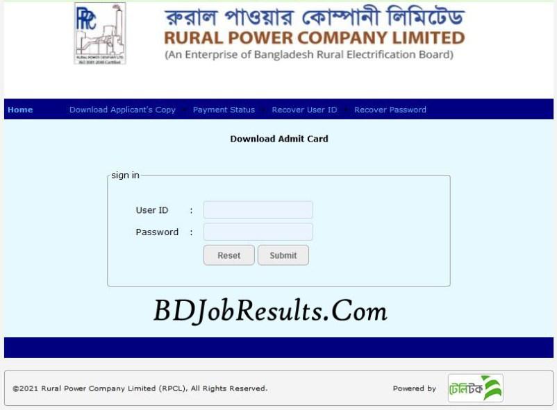 RPCL Admit Card 2021