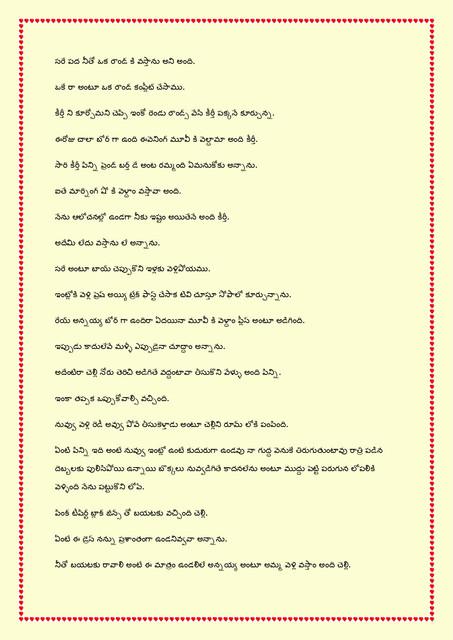 Family-katha-chitram03-page-0008