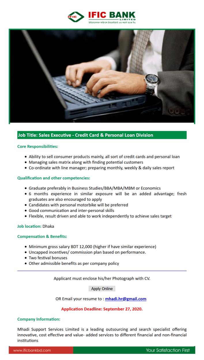 IFIC-Bank-Job-Circular-2020