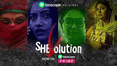 Shevolution (2019) Bangla Web Bioscope Original 720p