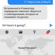Screenshot-20170911-155944