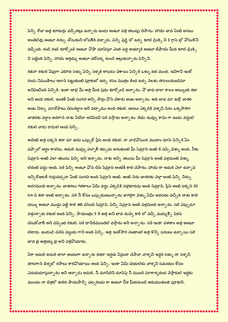Family-katha-chitram12-page-0008