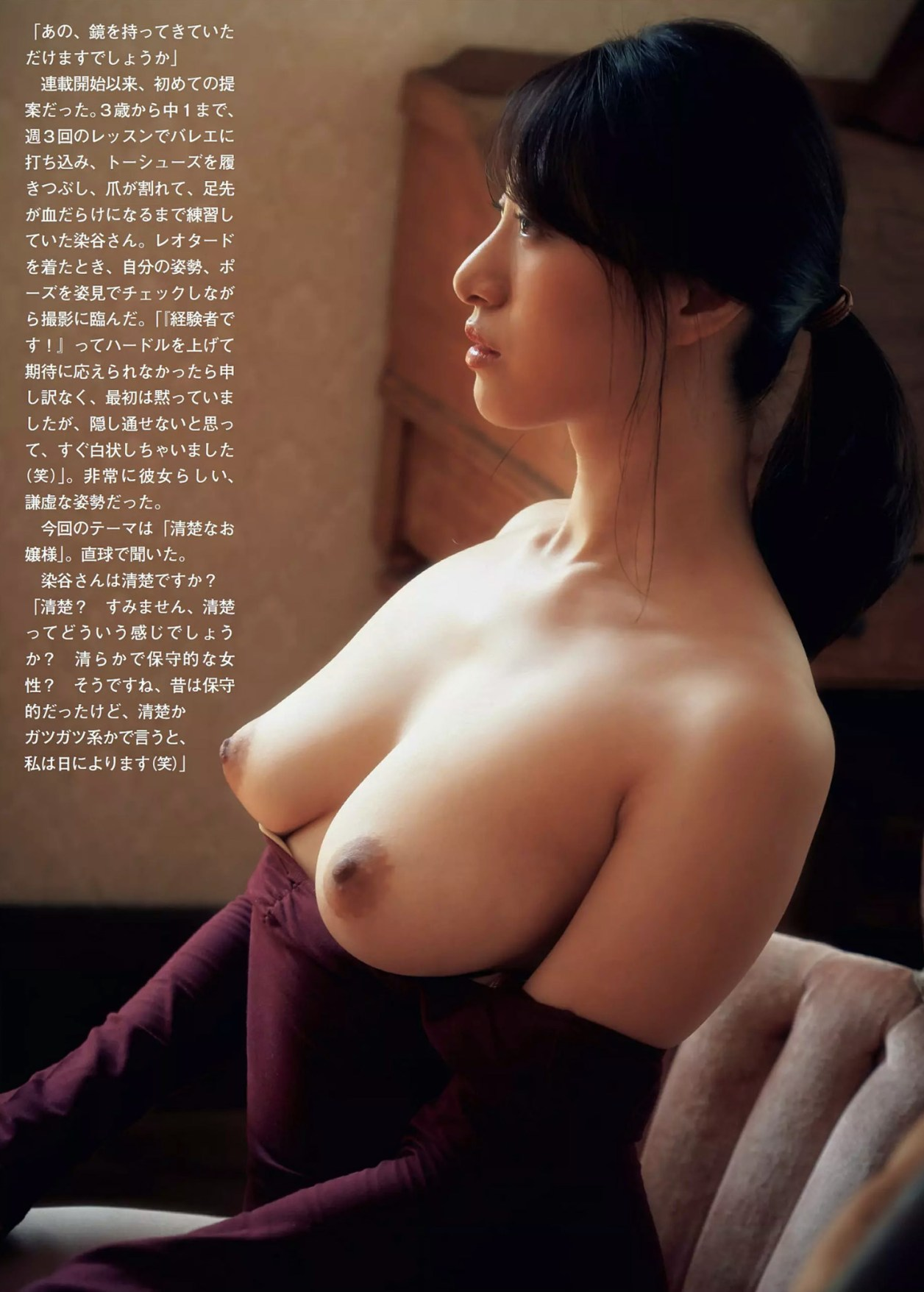 someya-yuka-005