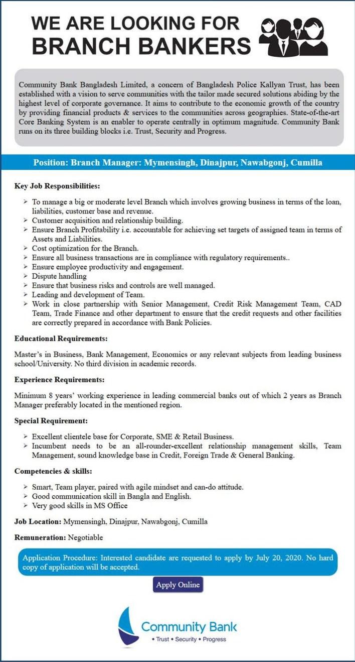 Community-Bank-Bangladesh-Ltd-3