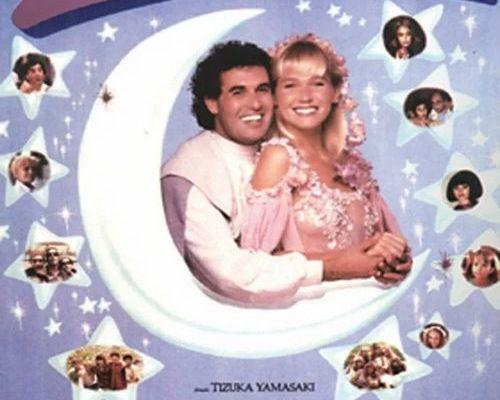 Lua de Cristal vira tema de documentário