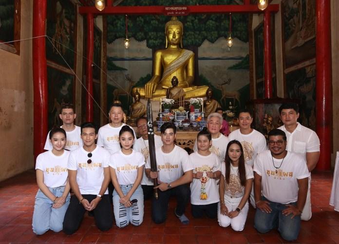 Khun-Phaen-The-Movies-21