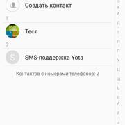 Screenshot-20170215-044213