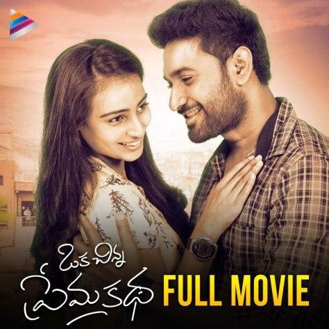 Oka-Chinna-Prema-Katha-2020-Telugu-720p-HDRip-500-MB-Download