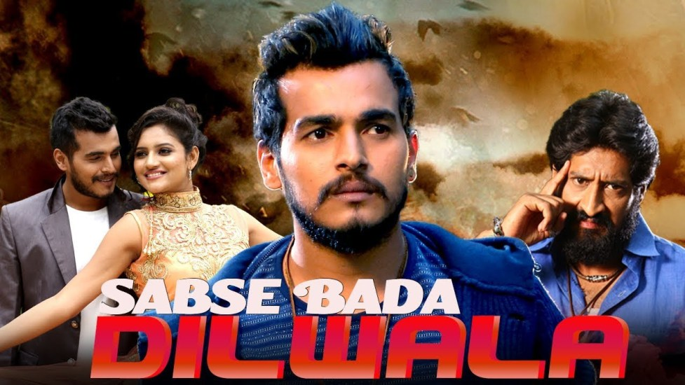Sabse Bada Dilwala (2019) Hindi Dubbed Movie 720p