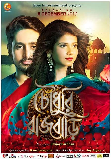Chowdhury Rajbari 2021 Bengali Movie 720p WEB-DL 800MB Download