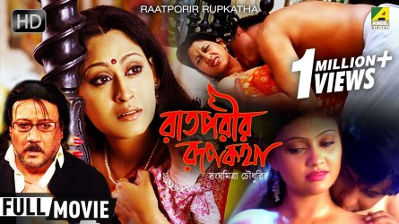 18+ Raatporir Rupkatha 2020 Bengali Movie 720p HDRip 800MB DL