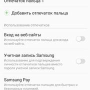 Screenshot-20170215-043039
