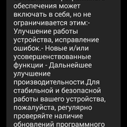 Screenshot-2015-02-10-09-21-34