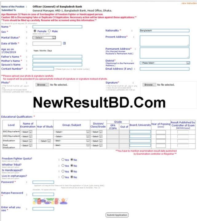 Bangladesh Bank Application Form