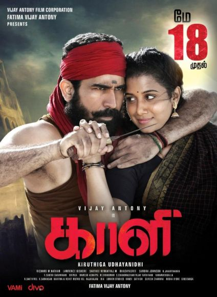 Kaali (Jawab The Justice) 2018 Hindi Dual Audio 720p UNCUT HDRip ESubs 1.3GB | 450MB Download